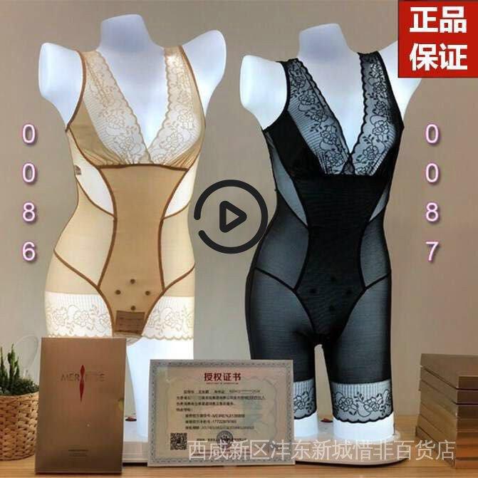 【新店促銷】【免運】美人計 塑身衣 保證正品 產後瘦身衣 透氣輕薄不勒 束腹衣 束腰提臀束身衣 美體塑形衣美人計束身衣0