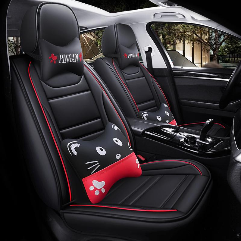 【免運/現貨】汽車座椅套豐田toyota Altis 12代 Camry RAV4 Vios Yaris座套座椅車套四