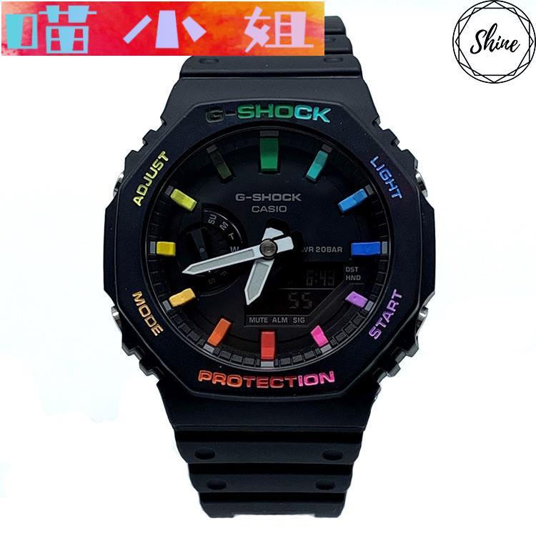 ✨喵小姐✨改裝 GA-2100-1A 手錶 客製彩虹12刻度和錶殼字 [Shinecollectionhk]