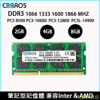 **☍DDR3 4GB 8GB 2GB 筆記型 記憶體 RAM 1066 1333 1600 1866名揚百貨店 臺北市