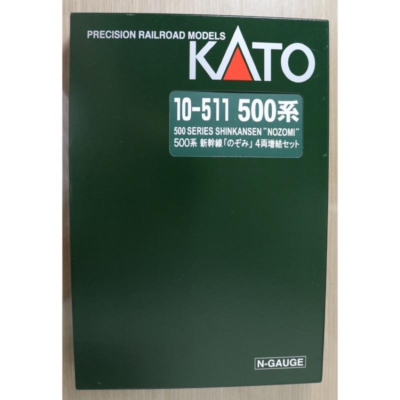 Kato 500系 增四節
