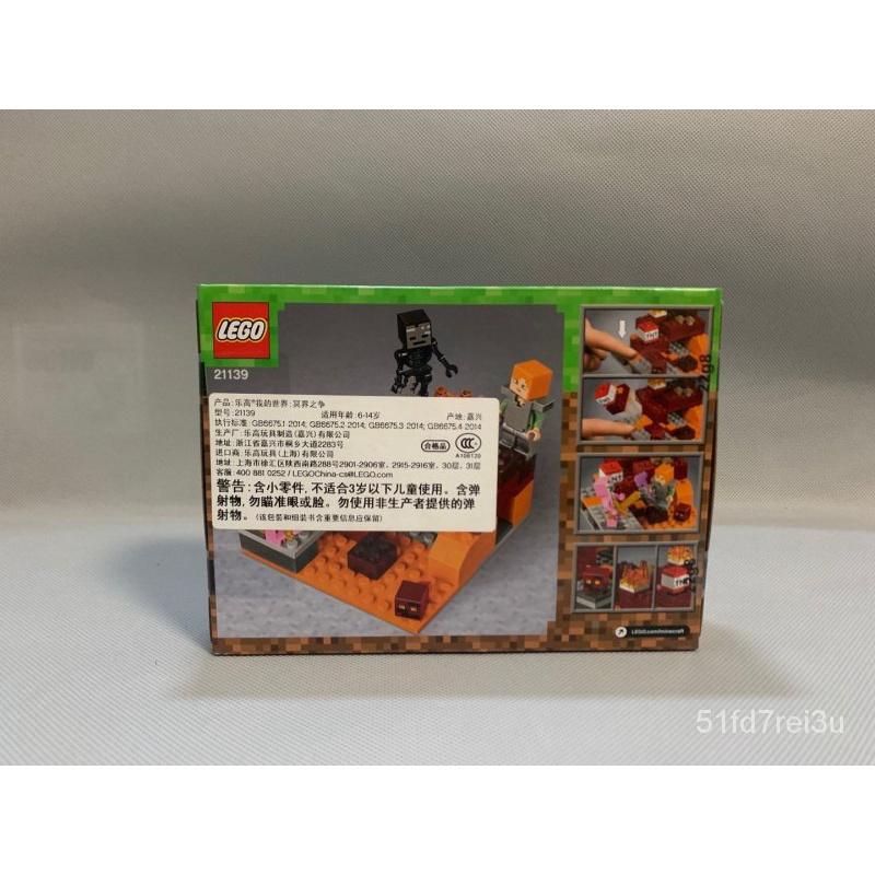 熱賣現貨2018年新款樂高LEGO 21139我的世界系列 地底的戰鬥 積木玩具