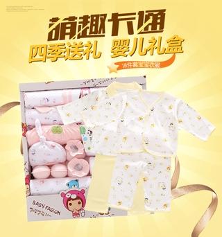 2021新年禮物寶寶嬰幼兒18件套春夏純棉新生兒衣服套裝初生嬰兒禮盒滿月寶寶服裝母嬰用品