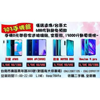 HTC U12 life 64GB空機$4070搭門號送玻璃貼+清水套 臺南市