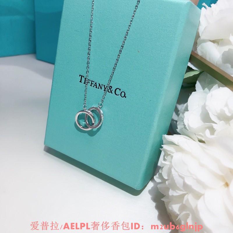 Tiffany 蒂芙尼雙環項鍊925純銀飾品 蒂芙尼純銀雙環項鍊, 女神同款