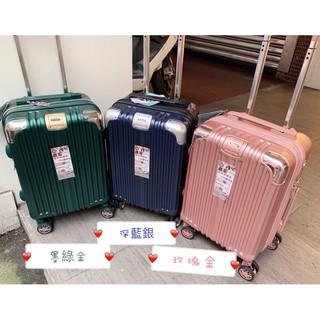 貓哥旅遊商城 最新星光升級版 EASON 公司貨 旅行箱 行李箱 登機箱 20吋 25吋 29吋 避震飛機輪 玫瑰金防刮 新北市