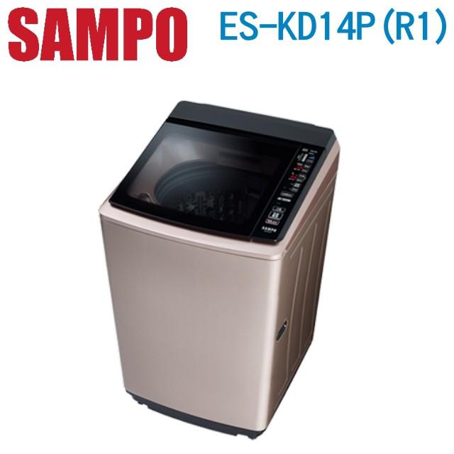 SAMPO 聲寶 (可議價)18KG PICO PURE 變頻直立式洗衣機 ES-KD14P(R1)