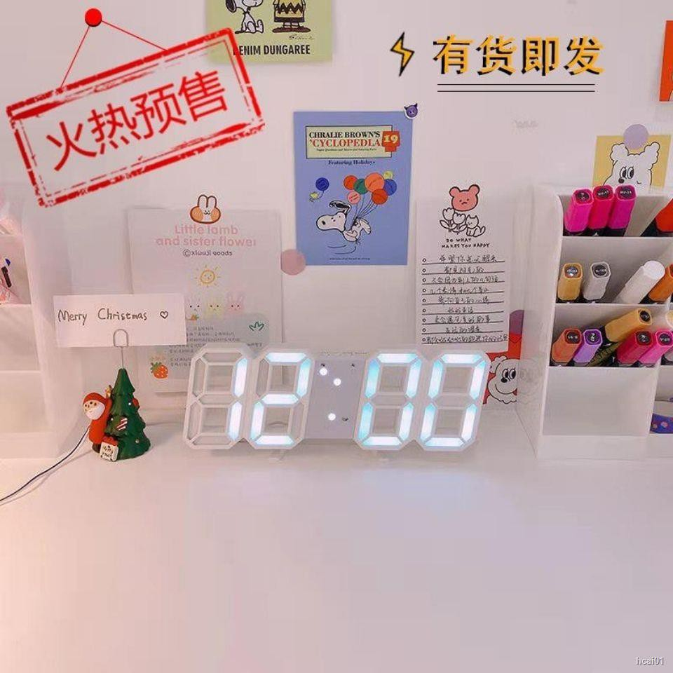 下殺✒ins數字鬧鐘LED時鐘客廳家用裝飾臥室創意鬧鐘擺件臺式網紅電子鐘【2月22日發完】