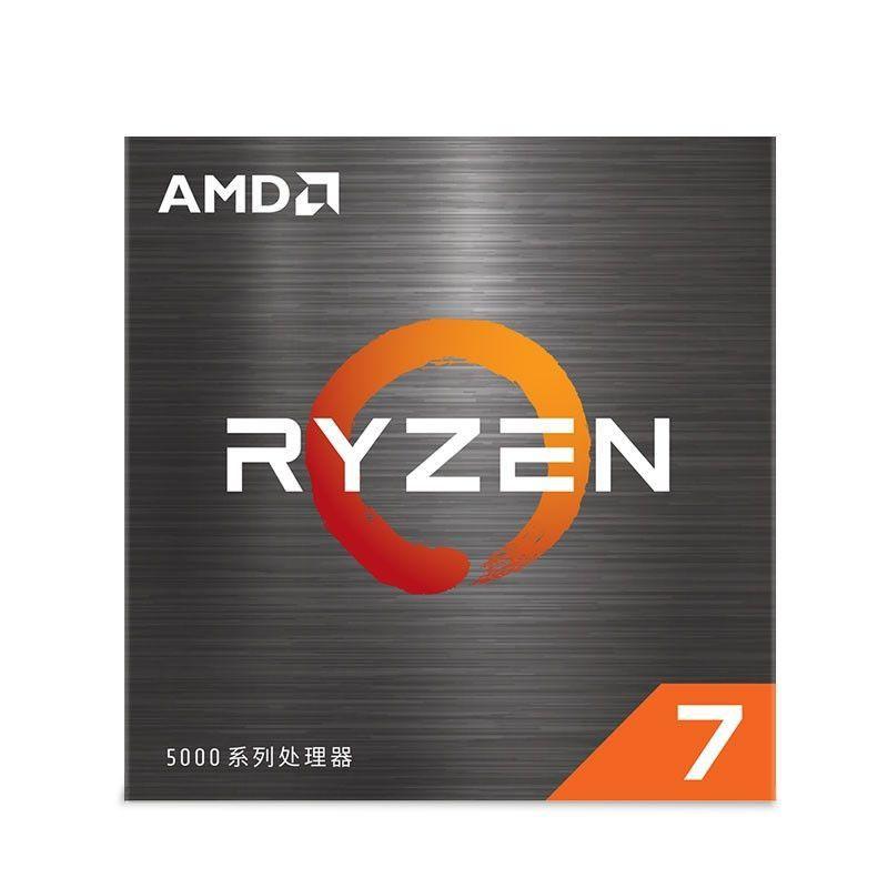 現貨 AMD銳龍五代R7 5800X R5 5600X R9 5900x 5950X全新盒裝CPU臺式機