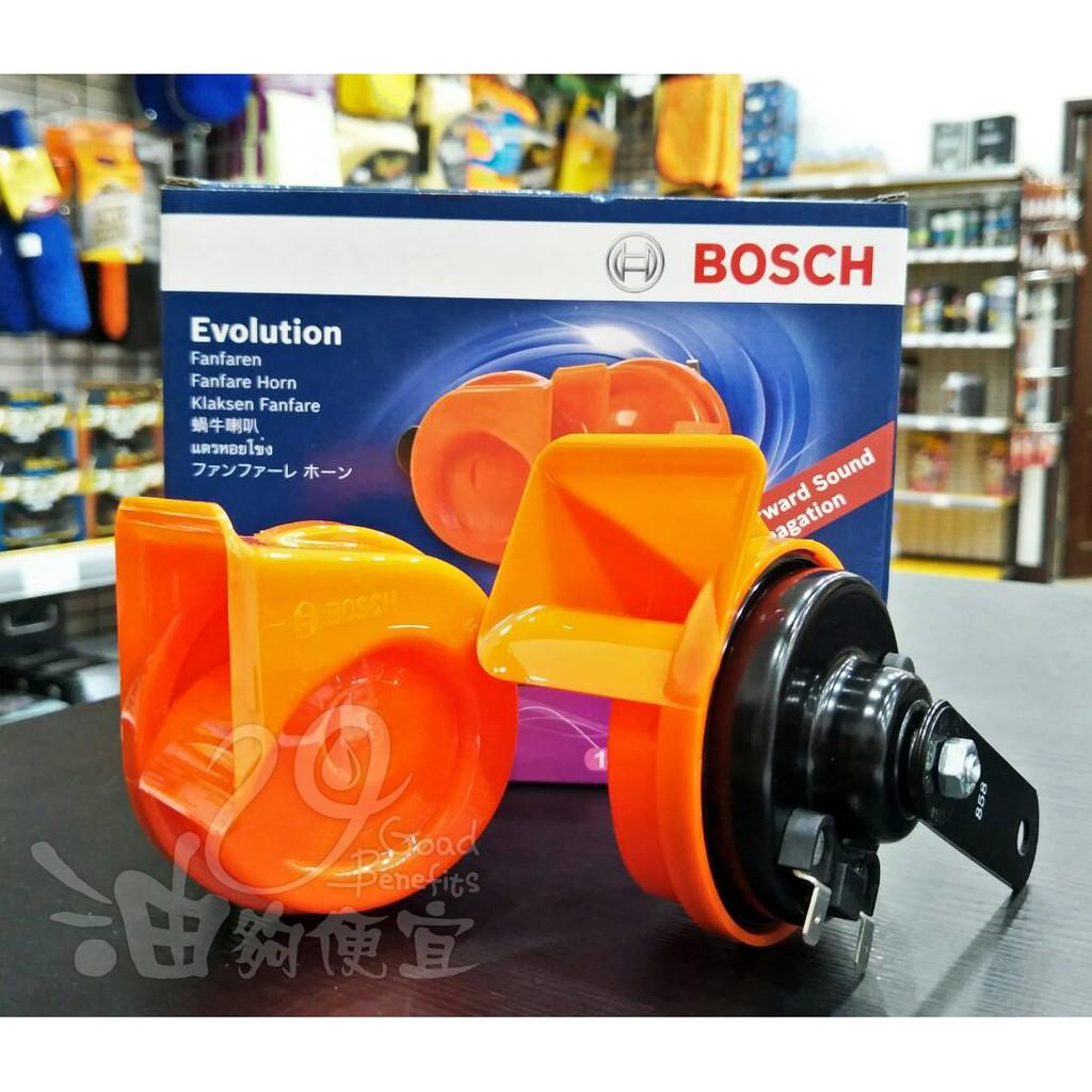 『油夠便宜』(可刷卡) 德國 BOSCH EC6 Fanfare Compact 汽車/機車通用型高低音喇叭