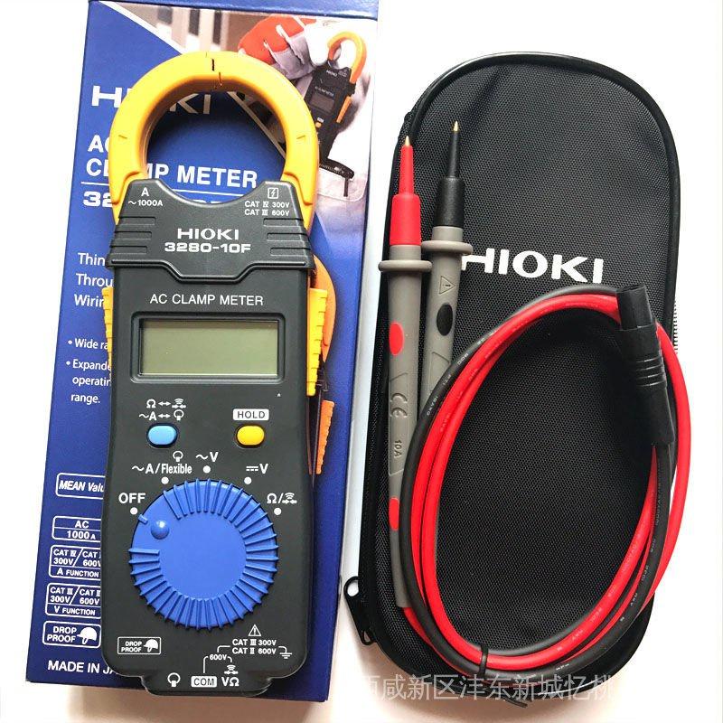 【新店促銷】日本日置 HIOKI 數字鉗形萬用表3280-10F 鉗型電流表 1000A鉗形表 AxUo