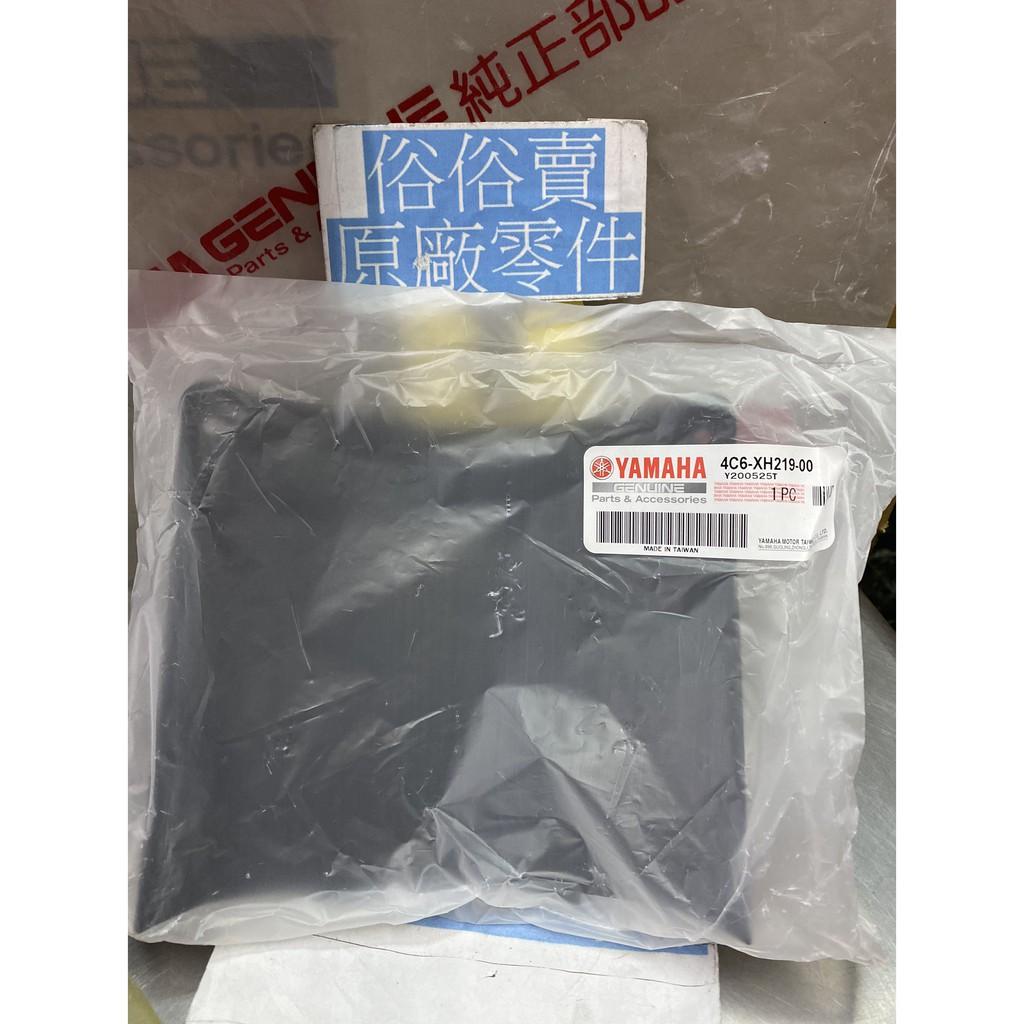 俗俗賣YAMAHA山葉原廠 蓄電池蓋 二代 新勁戰 125 電瓶蓋 料號:4C6-XH219-00