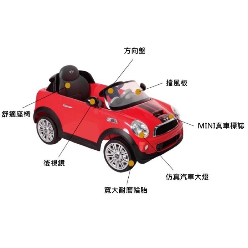 🚗原廠授權MINI Cooper S兒童電動車🚘(附遙控器)