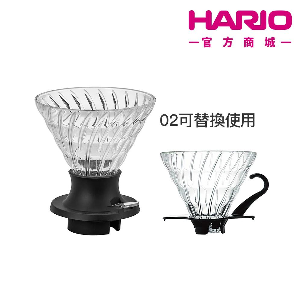 【HARIO】Switch浸漬式雙濾杯組  SSD-360-B 【HARIO官方商城】