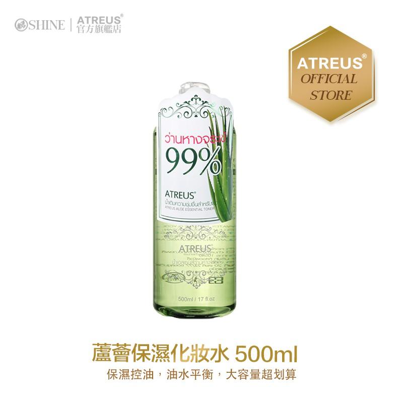 ATREUS 蘆薈保濕化妝水 500ml 官方旗艦店
