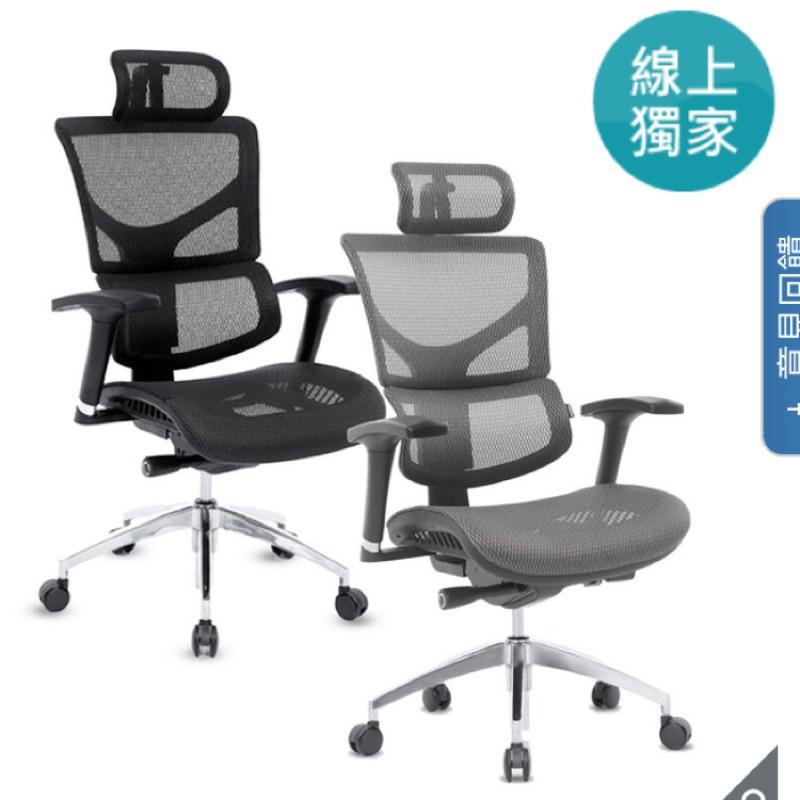 Ergoking全功能網布人體工學椅 黑色 灰色 電腦椅 工作椅