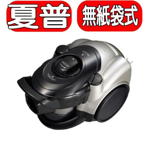 《可議價》SHARP夏普【EC-CT12R-N】氣旋式吸塵器