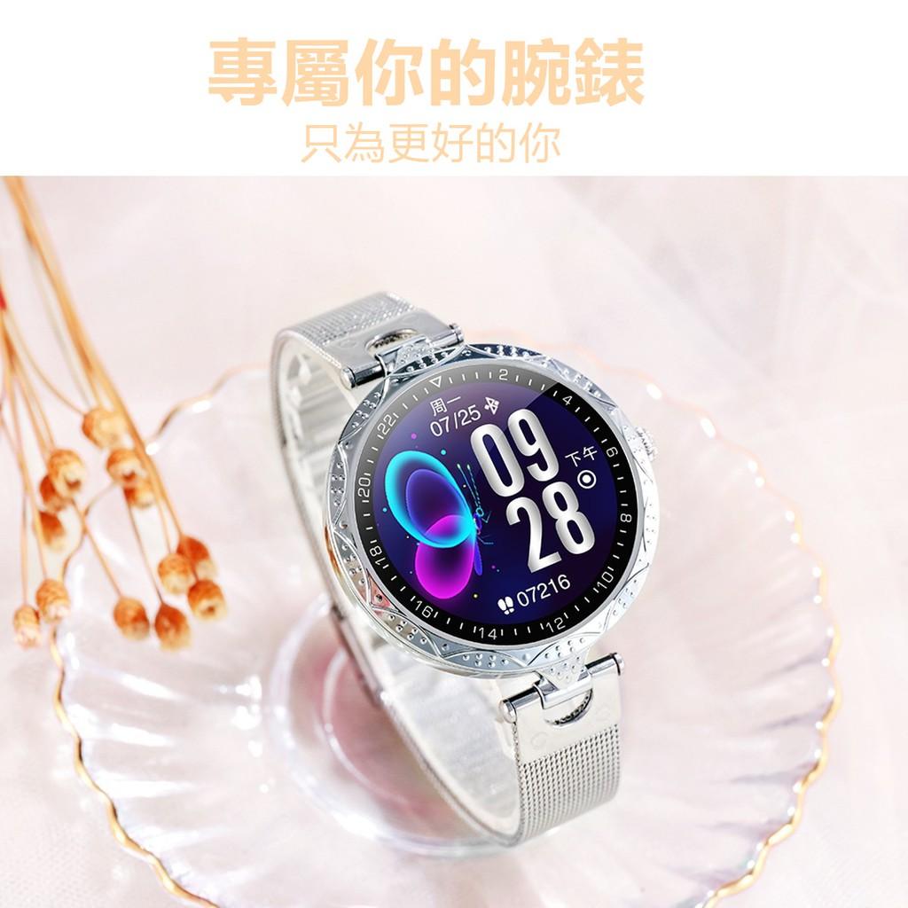 女性生理期功能 智能手錶 智能手環 音樂控製手錶 腕錶 運動手錶心率血壓監測 支援line 智慧手錶 智慧手環
