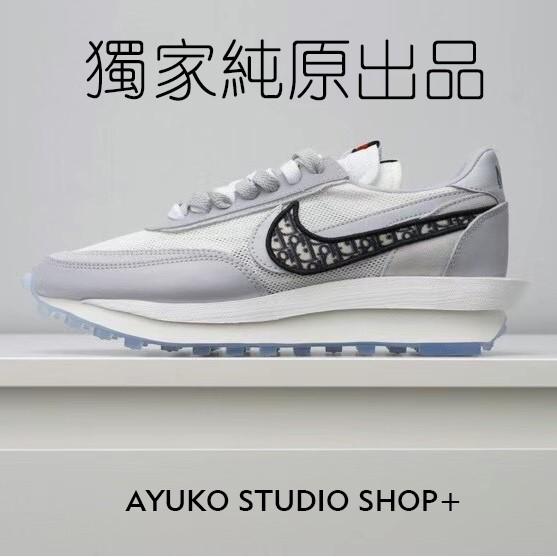 耐吉 Sacai x Nike LVD x Dior 聯名 迪奧 解構 慢跑鞋 運動鞋 時尚 潮流