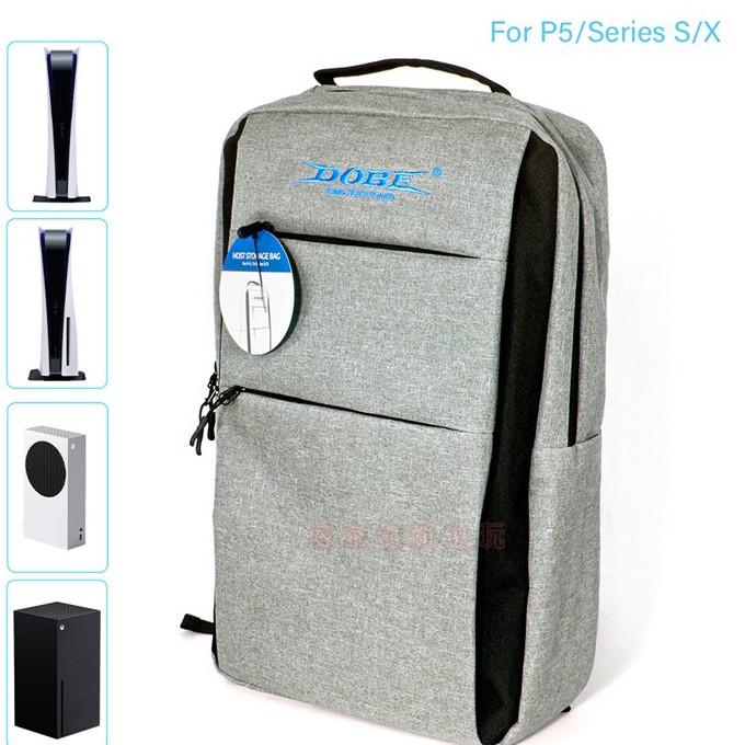 任天堂 收納包 ps5ps4 DOBE正品 PS5主機收納包 XBOX Series X/S 背包保護包便攜雙肩旅行包