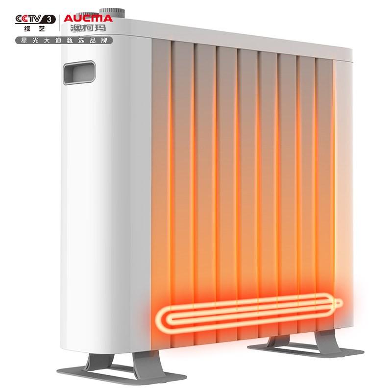 石墨烯取暖器家用電暖器大面積神器暖風機速熱靜音小型省電