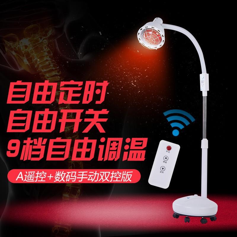 當天發貨紅外線理療燈烤電理療家用儀紅光神燈烤燈遠紅外線燈泡