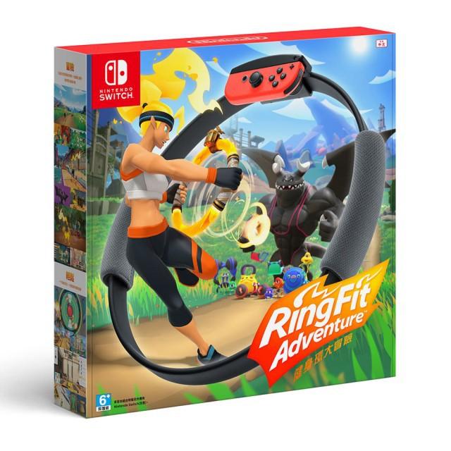 任天堂 Nintendo 健身環大冒險 + Switch Lite 多色任選 + 遊戲1片 [全新現貨]