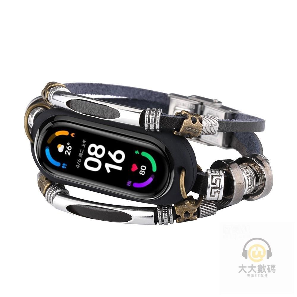 台灣公司貨小米手環6 錶帶 小米5 手環 復古回形合金串珠手鏈 小米手環5 民族風替換腕帶 可DIY腕帶長度