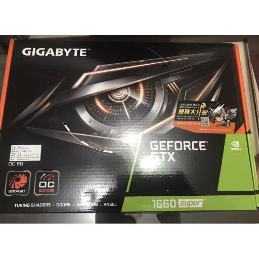 技嘉 GeForce GTX 1660 SUPER OC 6G 顯示卡 全新附發票 塔主機過剩特賣 4/19 剛到貨