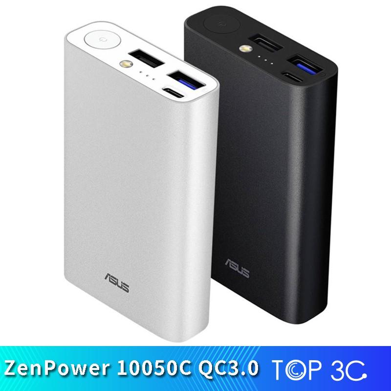ASUS ZenPower 10050C (QC3.0) 快充行動電源【NA00002】