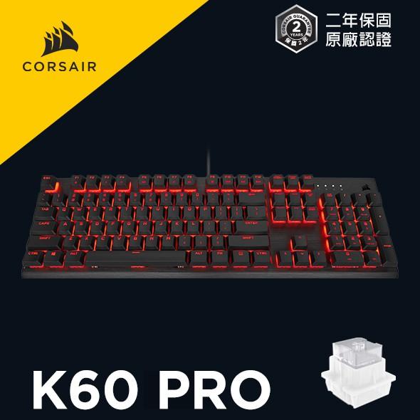 海盜船 CORSAIR 官方授權旗艦店 K60 PRO 紅光 VIOLA軸 機械式鍵盤 【送MM200桌面墊】