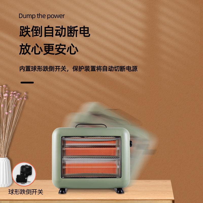 【溫暖  便捷】華雙取暖器家用節能電暖器省電電烤爐小太陽臺式烤火爐拎包電暖氣