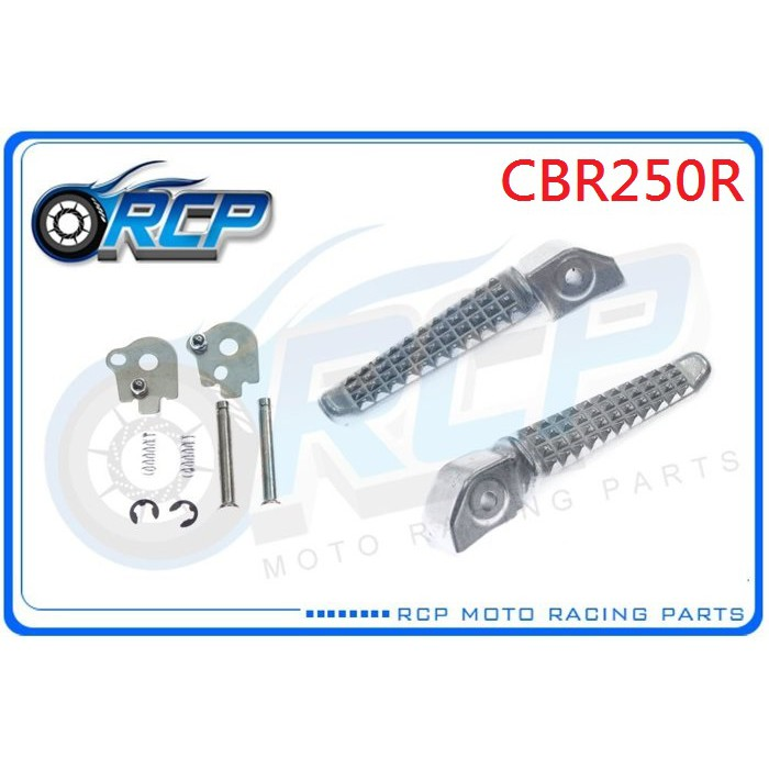 RCP 1080 CBR250R CBR 250 R 1987~1997 後 腳踏桿 #6