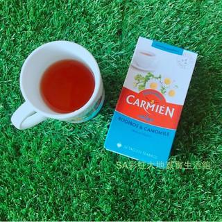南非有機國寶茶_Carmien Tea_Rooibos Tea_Wellness_Relax 身心靈健康系列_放鬆 臺北市