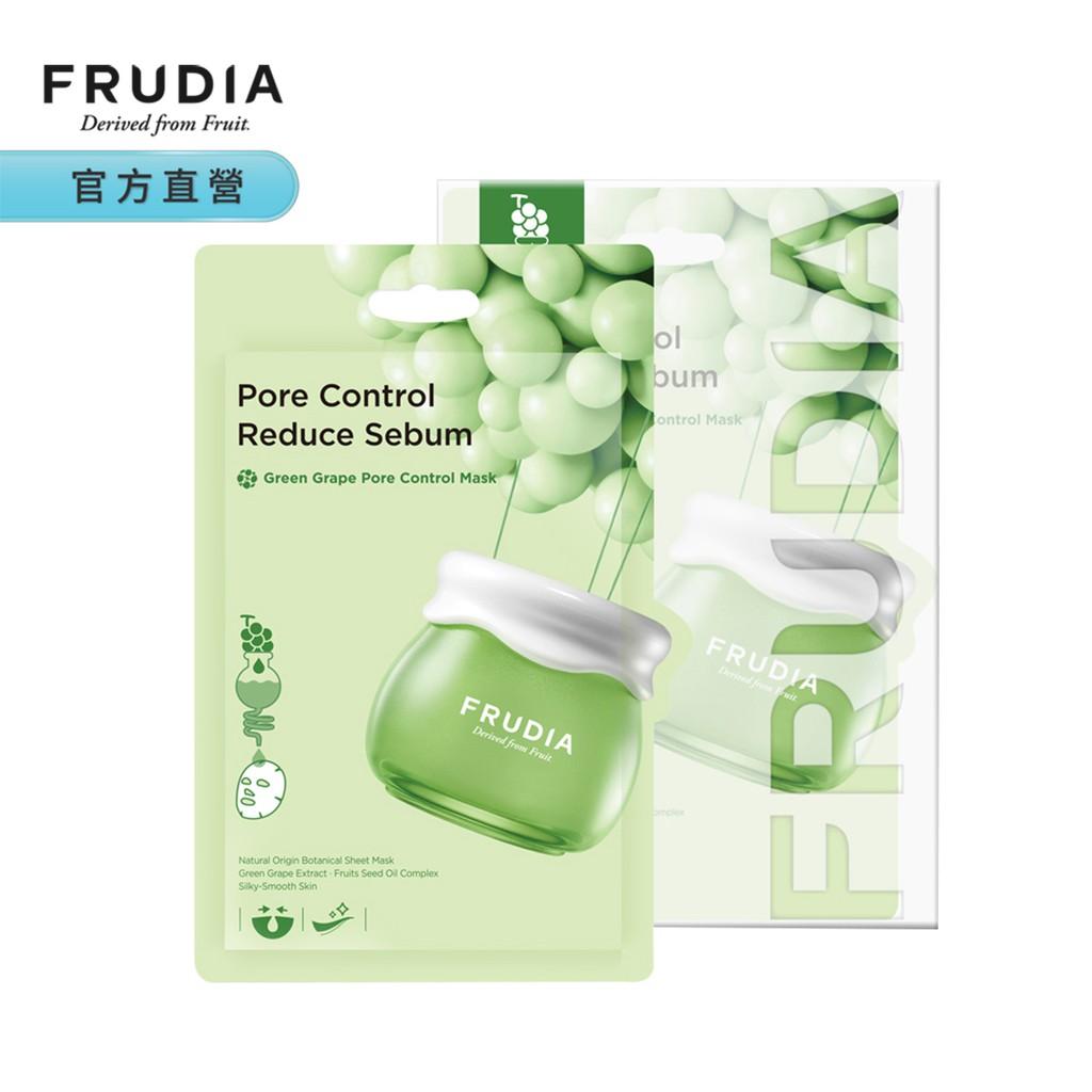 FRUDIA 有拭無孔 青葡萄控油面膜(10片裝/2020新款)