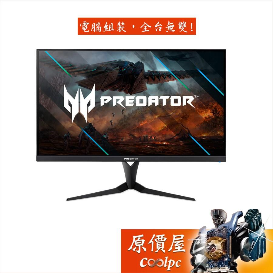 ACER宏碁 XB323U GP 32吋/1ms/IPS/170Hz/G-Sync兼容/HDR600/三年保固/原價屋
