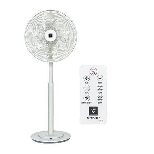 HERAN 禾聯 HDF-14A3 14吋 電風扇 智能 省電 變頻 DC 風扇 有附遙控器 9段以上7葉片