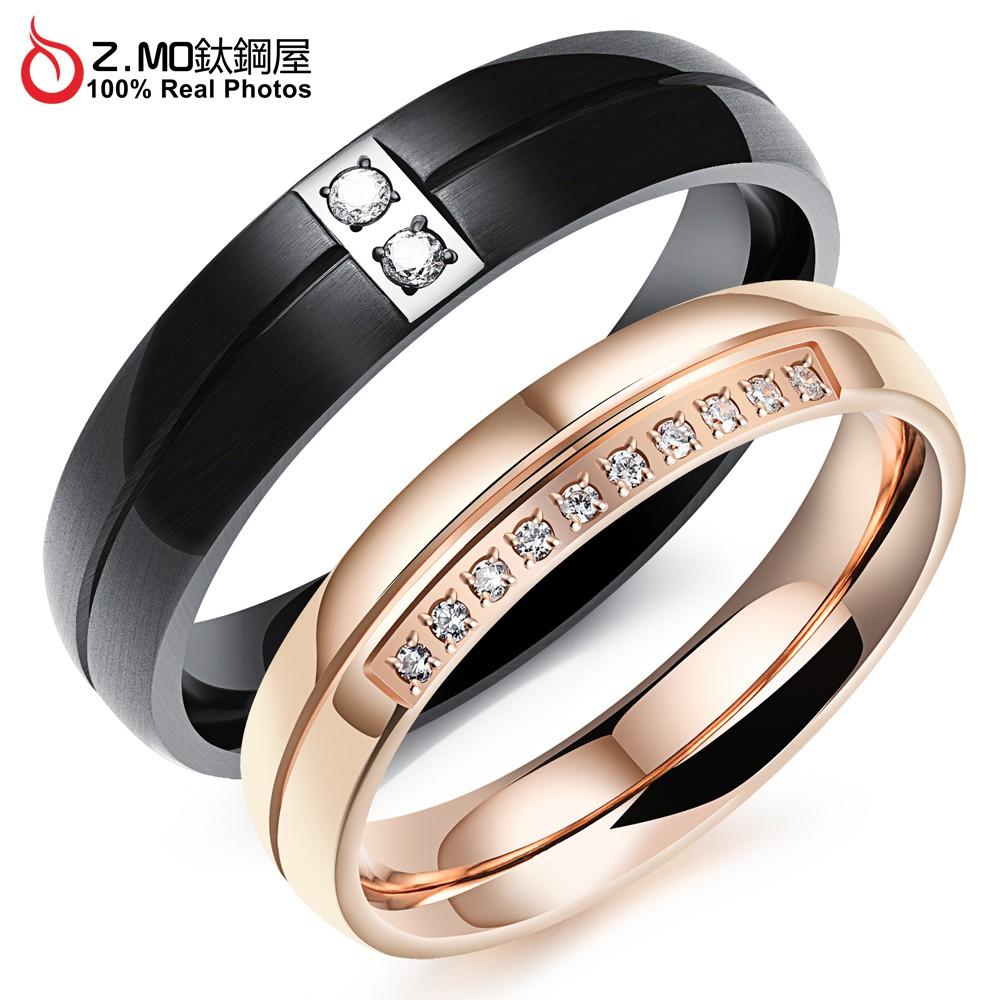 情侶對戒指 Z.MO鈦鋼屋 戒指 情侶戒指 白鋼對戒 鈦鋼戒指 可刻字 水鑽戒指 生日送禮 交換禮物【BKY509】