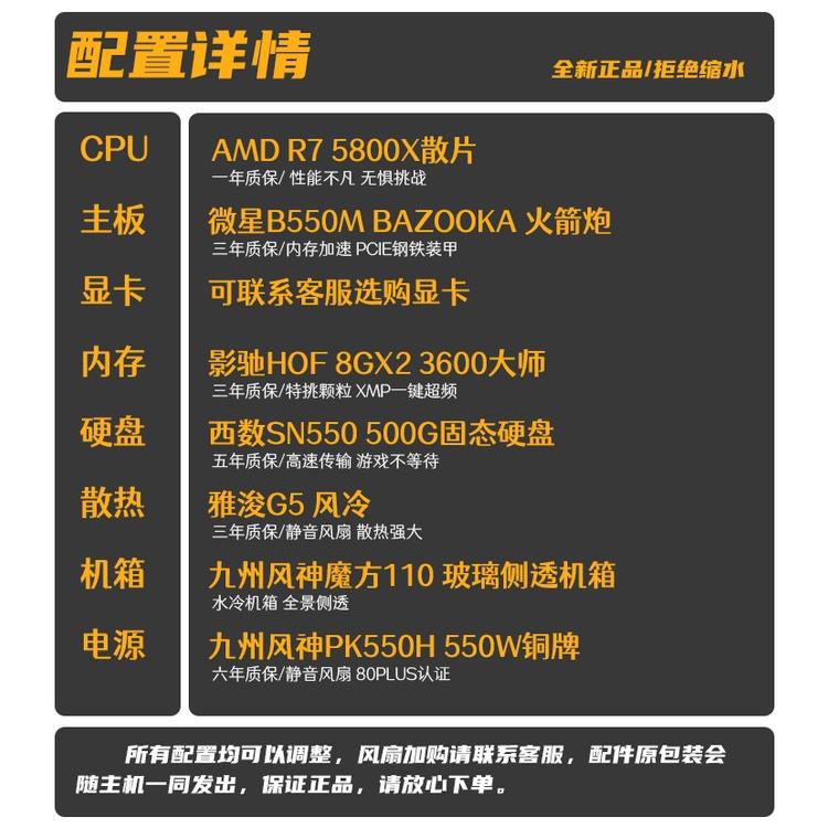 ☄✉現貨優選  R7-5800X+RTX3070TI/3080TI【芷】可自選顯卡  主機