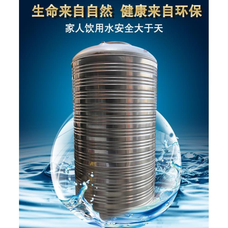 304不銹鋼水箱水塔儲水箱蓄水罐立式臥式家用廚房樓頂大容量水池