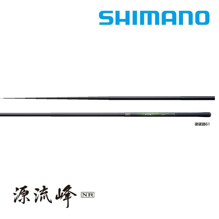 SHIMANO 20年 GENRYUHOU 源流峰 [漁拓釣具] [溪流竿]