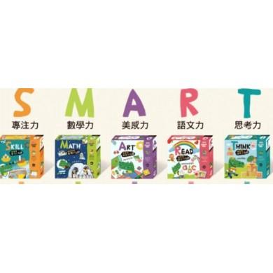 【玩具倉庫】【小康軒】小康軒 SMART BOX 益智遊戲盒