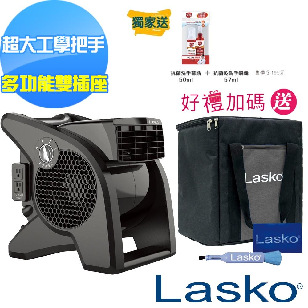 【美國 Lasko】Air Plus 黑武士 渦輪循環風扇 U15617TW(買就送收納袋+清潔刷)獨家送美琪抗菌洗手隨