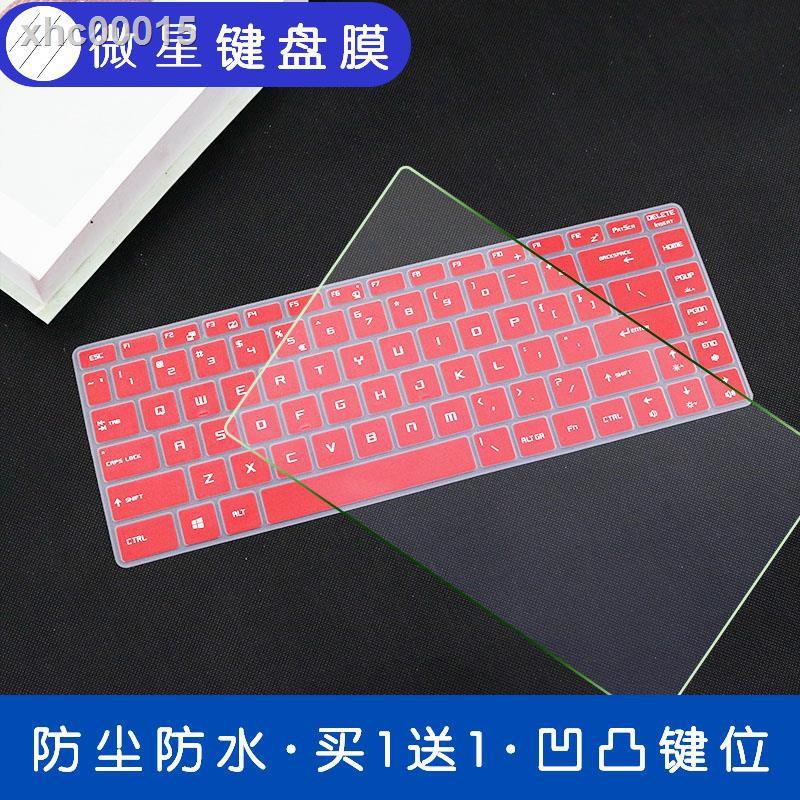 ∏✥微星微星GS65 GF63 P65 PS42 PS63筆記本電腦鍵盤膜屏幕膜套裝貼