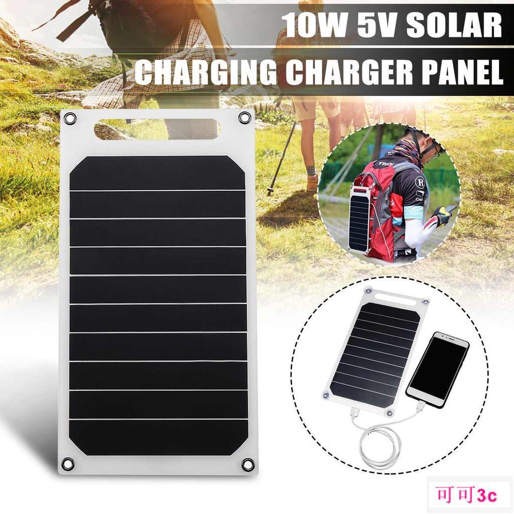 可可太陽能充電板高效sunpower5V2A防水戶外便攜充電特價工廠直髮單晶10W太陽能板3C數碼