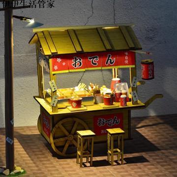 (伊伊)創意食玩拼裝模型diy小屋關東煮地攤夜市小吃攤車仔