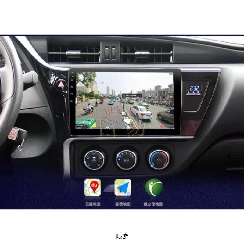 TOYOTA 阿提斯 Altis 11代、11.5代 汽車音響安卓主機 觸控螢幕 衛星導航