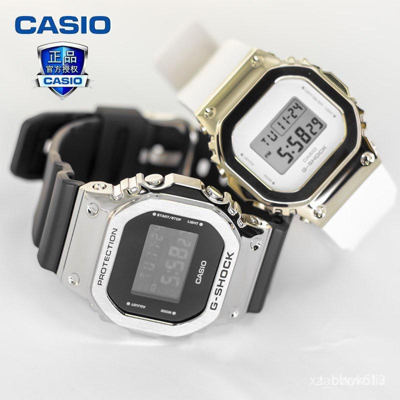 2021開學速遞卡西歐潮流經典小方塊SMFK國潮手錶GM-5600+GM-S5600情侶對錶系列 R7hf秋季夏季新品