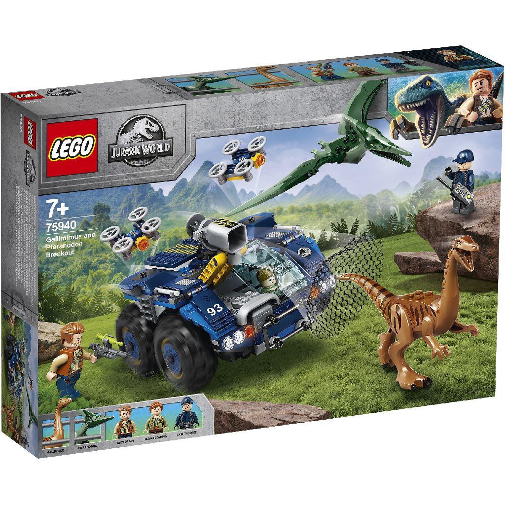 【周周GO】樂高 LEGO 75940 侏儸紀世界 Gallimimus and Pteranodon Breakout