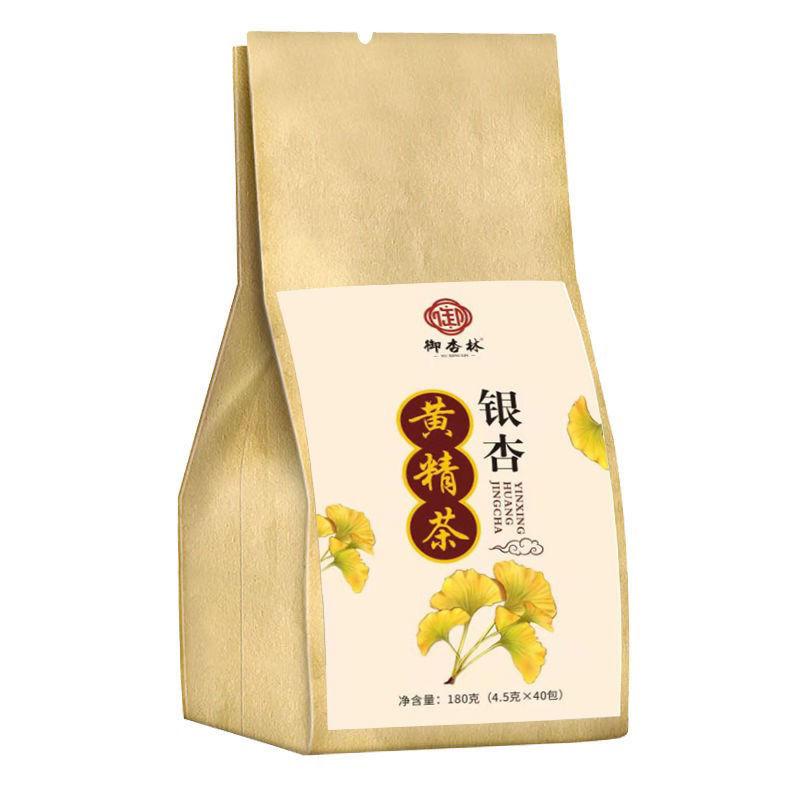 【正品】銀杏黃精茶🍁中老年疏通清松銀杏叶茶 輕松降壓養生茶 植物草本銀杏茶